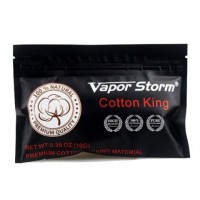 Cotton King (10гр.)