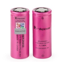 Brillipower 26650 5000mah 85A