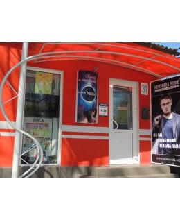 NEWSMOKE Центр ул. Армянская 31